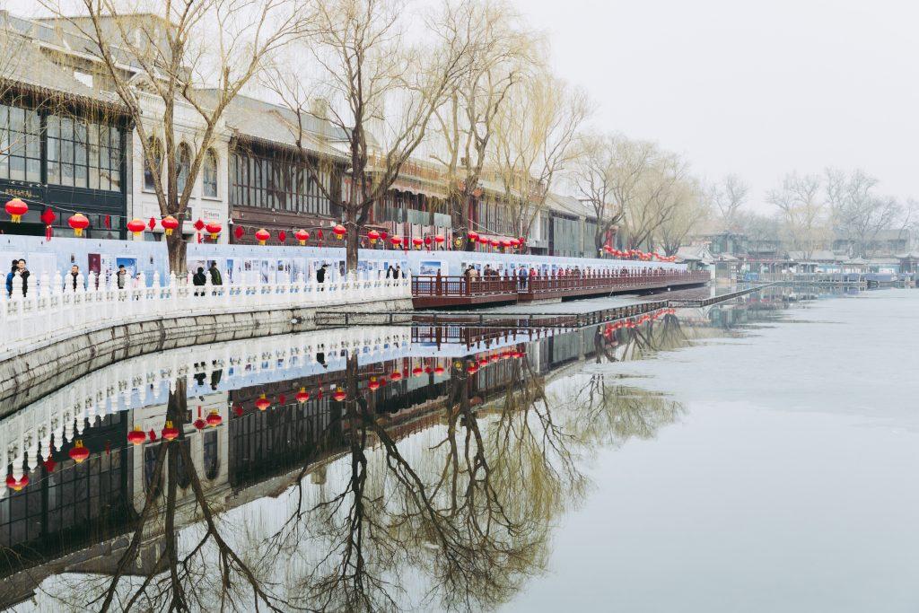 Beijing '19
