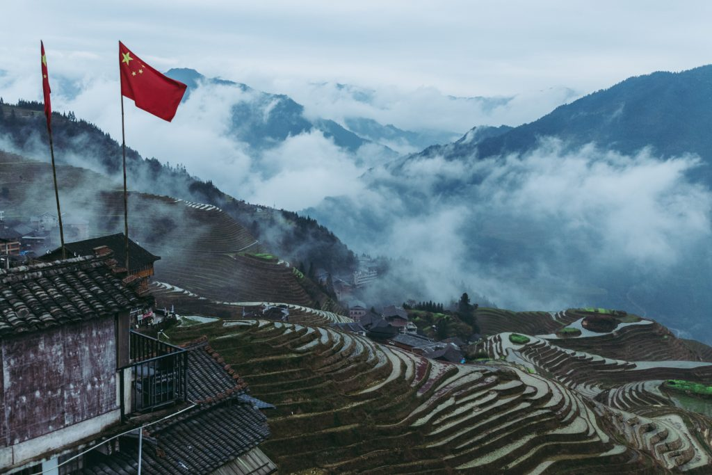 Ping'An Village, Longsheng